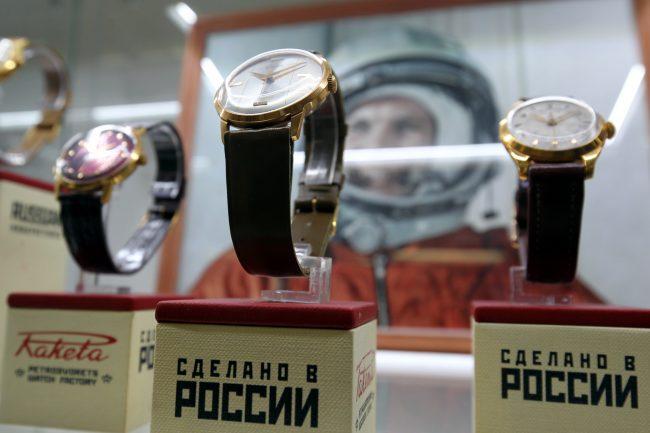 петергофский часовой завод ракета наручные часы сделано в россии