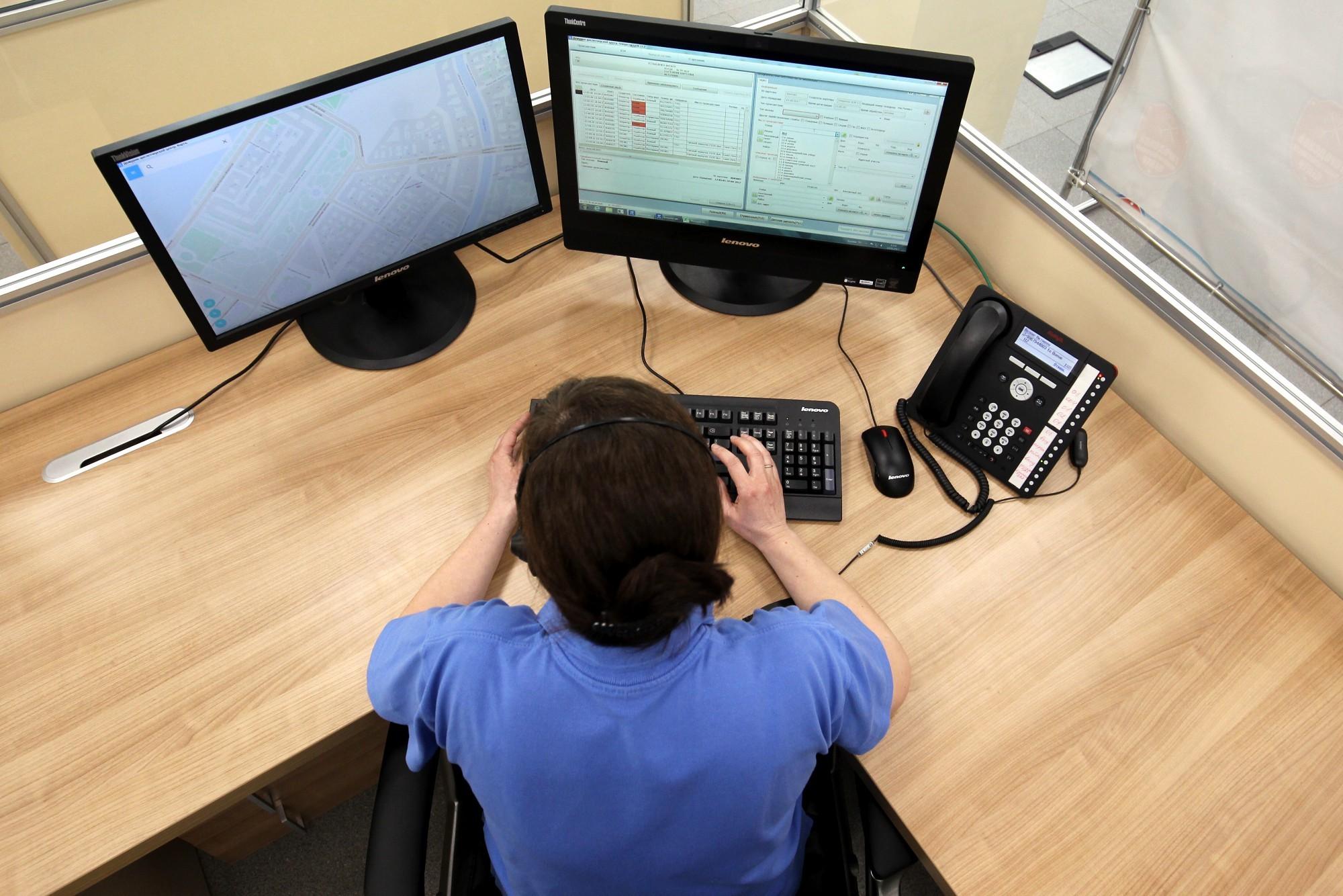 единый центр аппаратно-программного комплекса Безопасный город