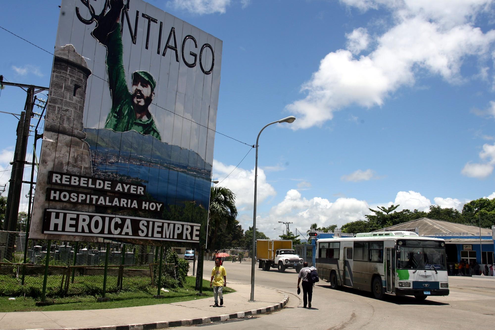 """Сантьяго-де-Куба. Фото: Илья Снопченко / ИА """"Диалог"""""""