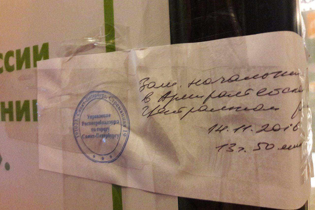 """фото из группы """"Фудшеринг"""" """"ВКонтакте"""""""