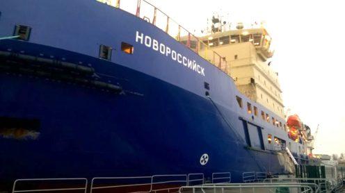 "фото ФГУП ""Росморпорт"""