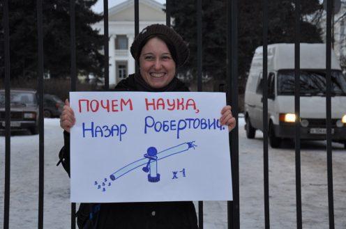 фото предоставлено инициативной группой