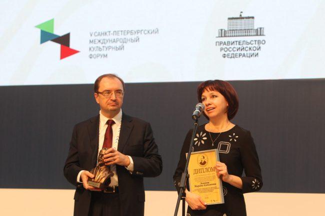 культурный форум 2016 вручение премии имени анатолия луначарского Номинация преподаватель Марина Леонова