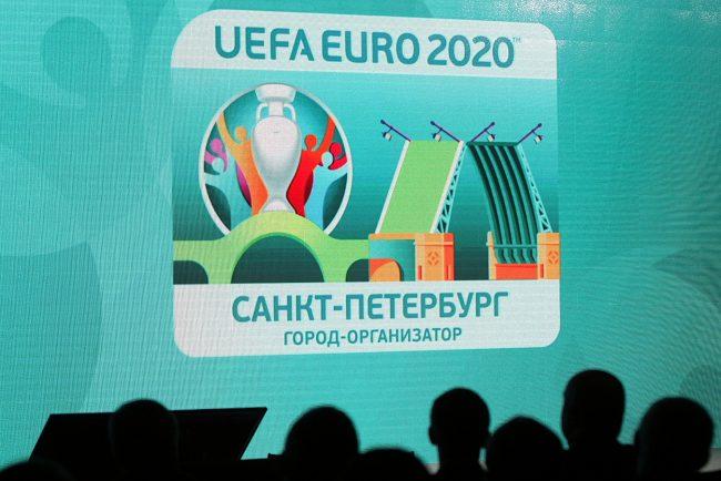 представление логотипа Петербурга Евро-2020 чемпионат Европы по футболу