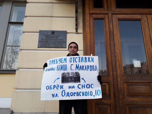 """фото пресс-службы движения """"Живой город"""""""