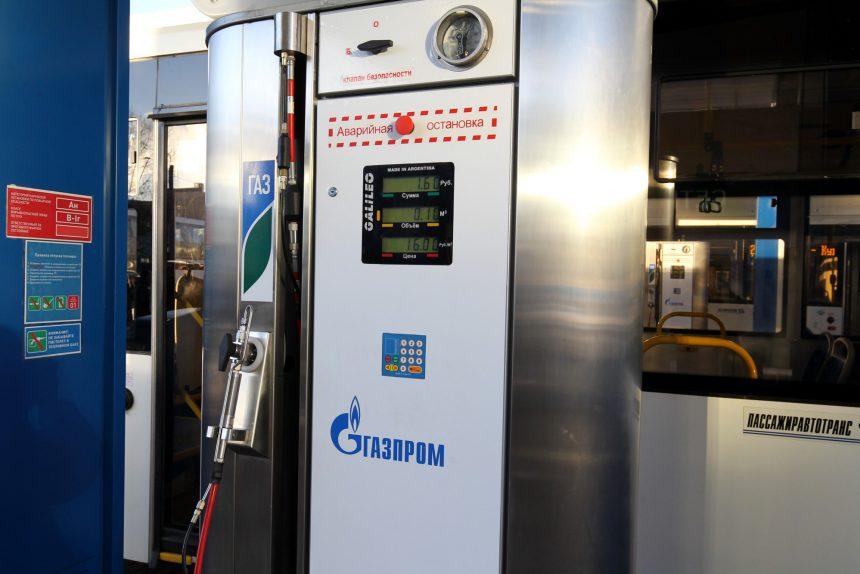 газпром газомоторное топливо заправочная станция автобус пассажиравтотранс