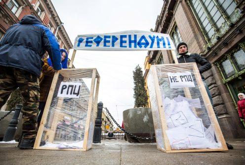 """фото предоставлено активистами """"Весны"""""""