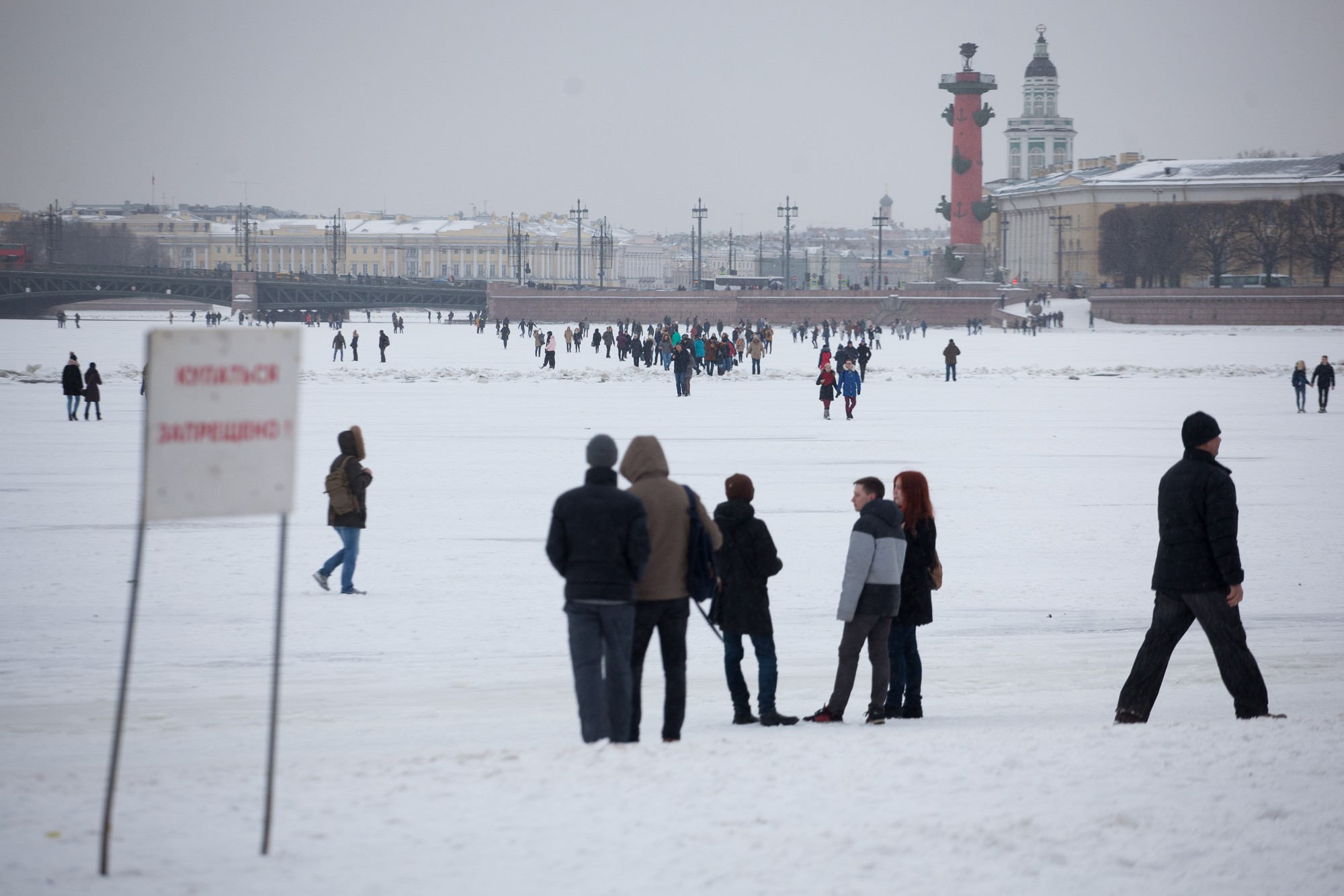 широкая масленица петропавловская крепость люди на льду нева