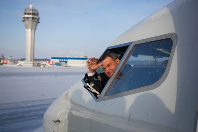 самолёт гатчина авиакомпания Россия пилот