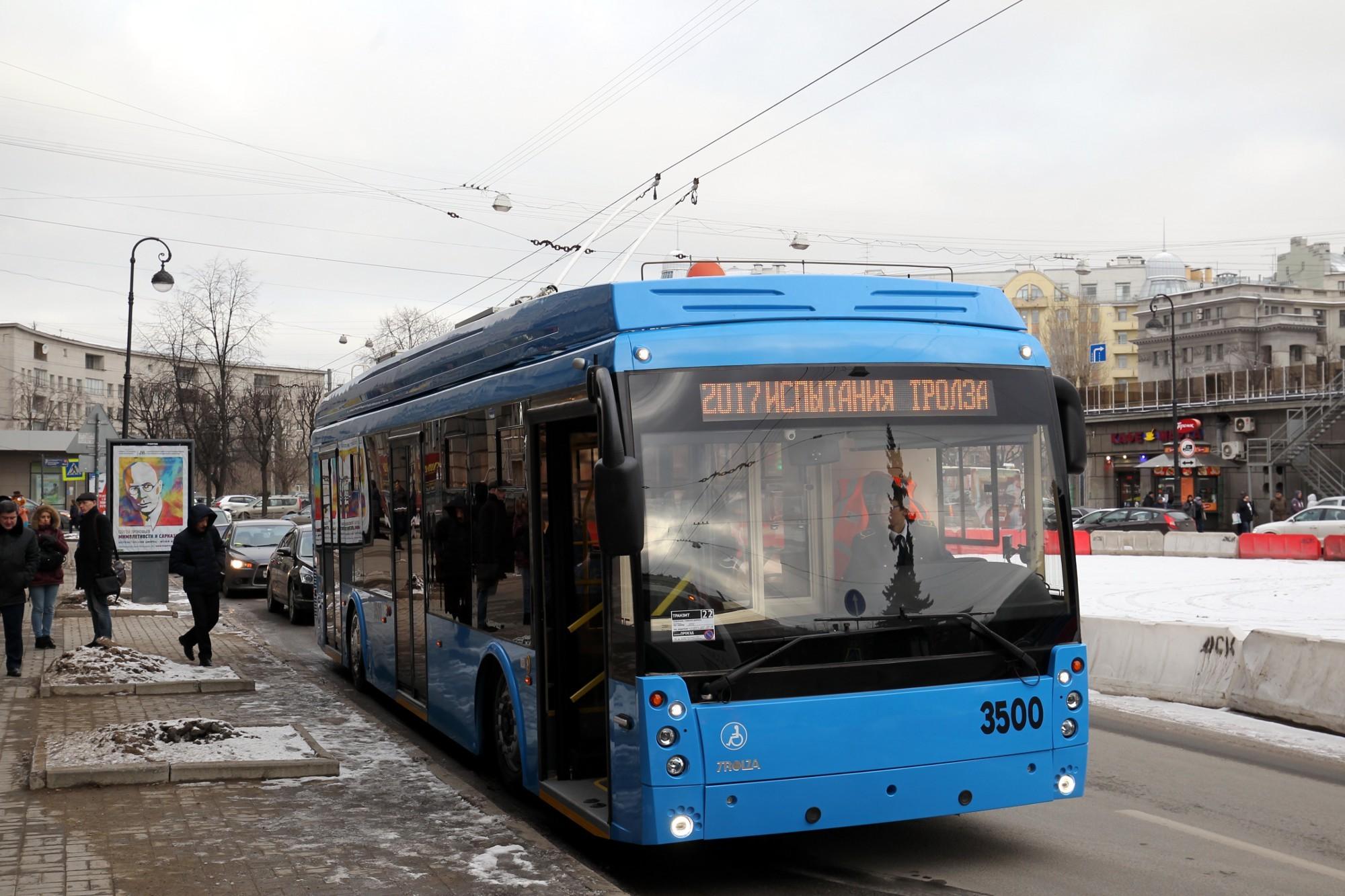 троллейбус тролза с автономным ходом