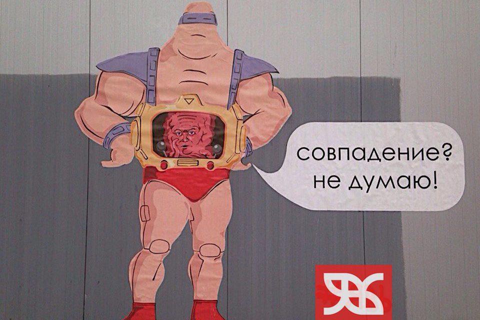 """фото предоставлено движением """"Явь"""""""