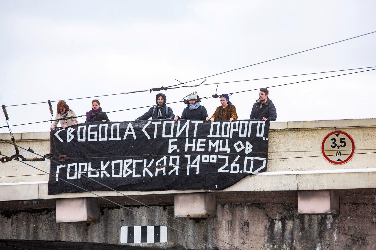 """фото: Давид Френкель/движение """"Весна"""""""