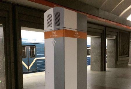 фото с сайта метрополитена