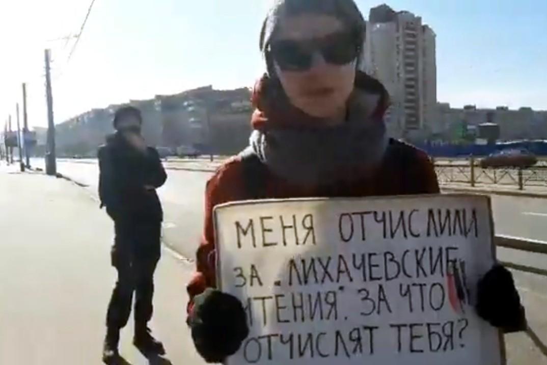 "стоп-кадр из видео Юрия Васильева / движение ""Весна"""