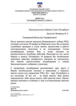 """скан документа со страницы Даниила Кена """"ВКонтакте"""""""