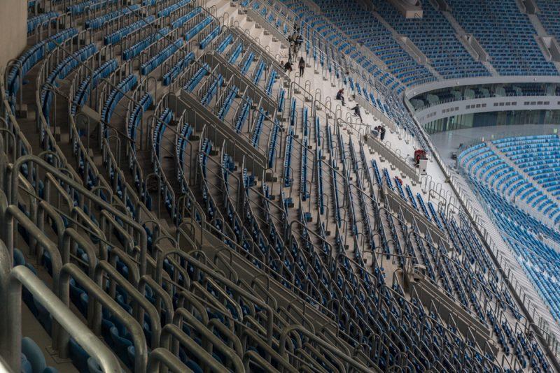 скандальная вибрация зенит арены