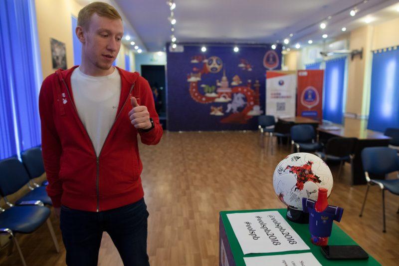 2018 мяч центр подготовки волонтеров к кубку конфедераций и чемпионату мира по футболу