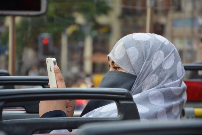 мусульманство ислам хиджаб паранджа