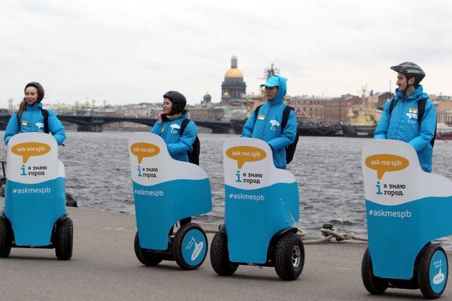 мобильная служба туристической информации сегвей segway туризм