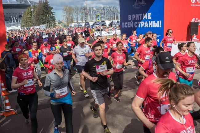 Полумарафон ЗаБег Лёгкая атлетика спорт