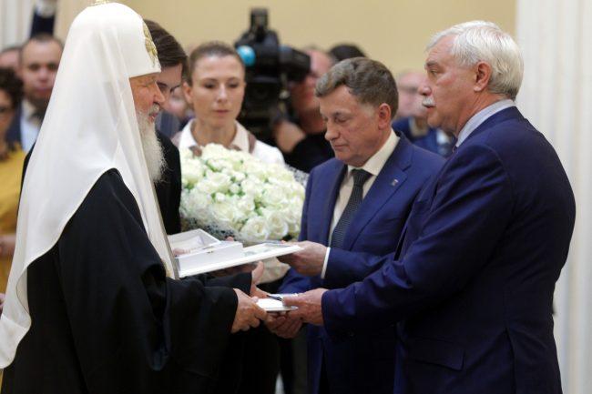 вручение знака почётный гражданин патриарх кирилл вячеслав макаров георгий полтавченко
