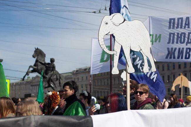 первомайская демонстрация первое мая зоозащитники
