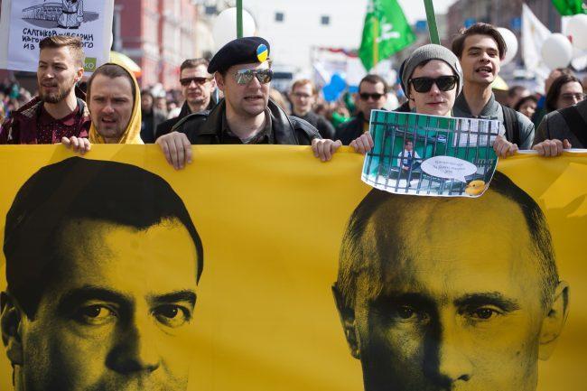 первомайская демонстрация первое мая оппозиция путин медведев надоел