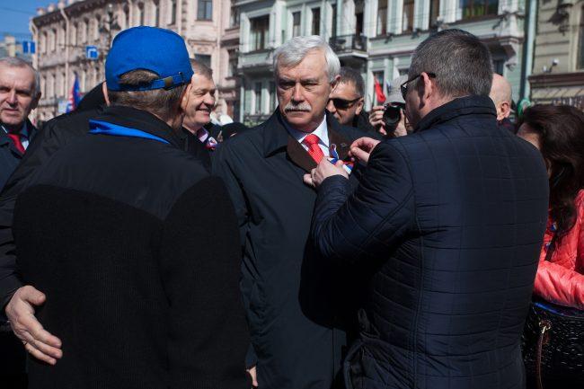 первомайская демонстрация первое мая георгий полтавченко владимир дербин