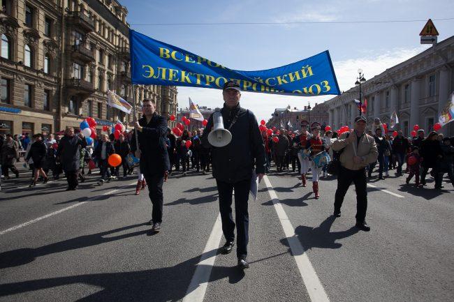 первомайская демонстрация первое мая электропрофсоюз