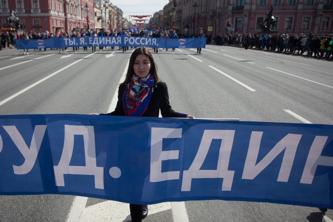 первомайская демонстрация первое мая единая россия