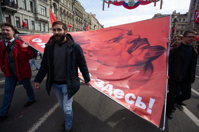 первомайская демонстрация первое мая коммунисты владимир ленин