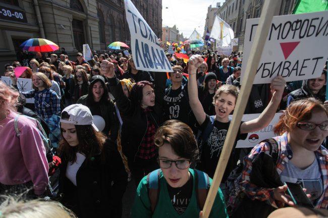 первомайская демонстрация первое мая феминистки лгбт