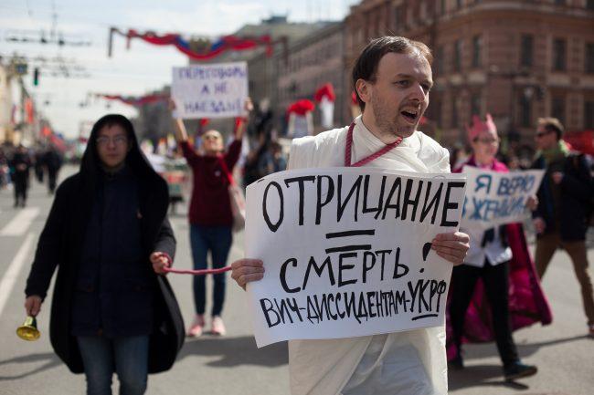 первомайская демонстрация первое мая против вич-диссидент