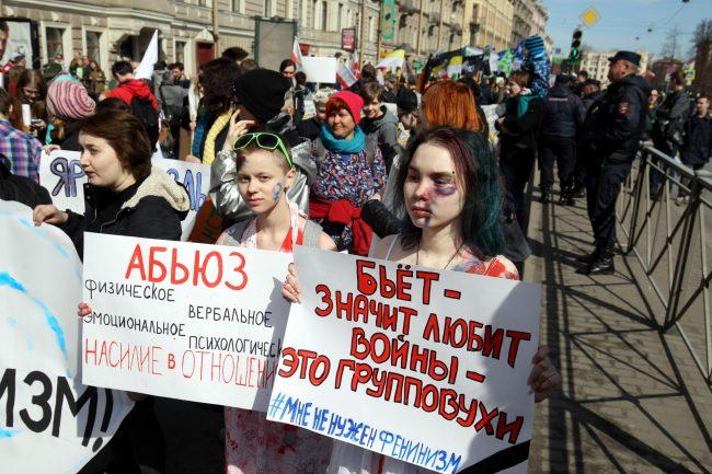 первомайская демонстрация первое мая феминистки борьба против бытового домашнего насилия