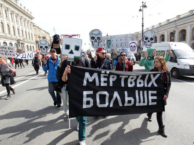 первомайская демонстрация первое мая партия мертвецов