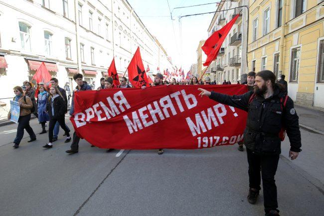 первомайская демонстрация первое мая коммунисты