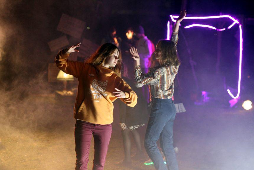 Ночь музеев 2017 Музей петербургского авангарда дымовая установка танцы