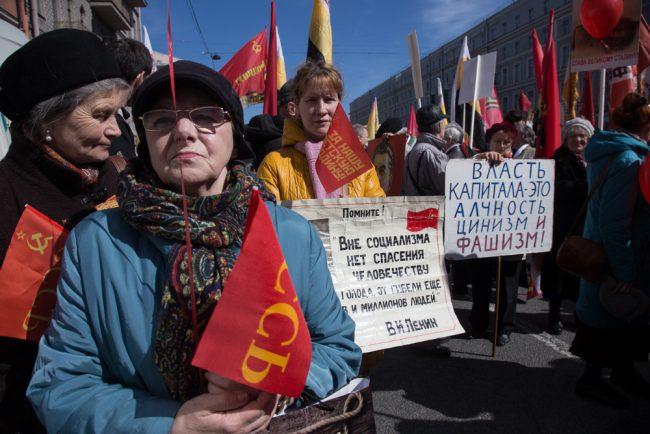первомайская демонстрация первое мая коммунсты