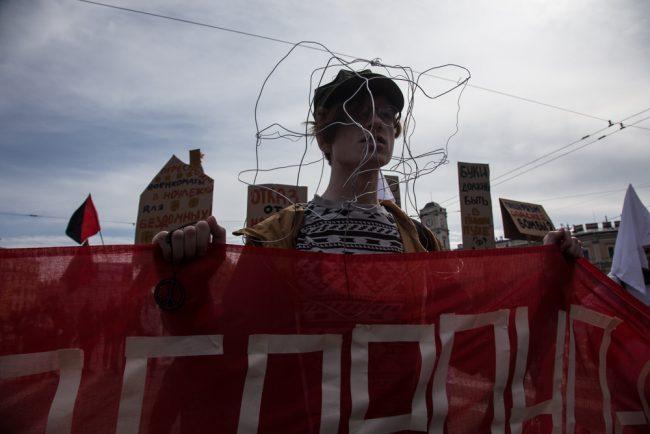 первомайская демонстрация первое мая