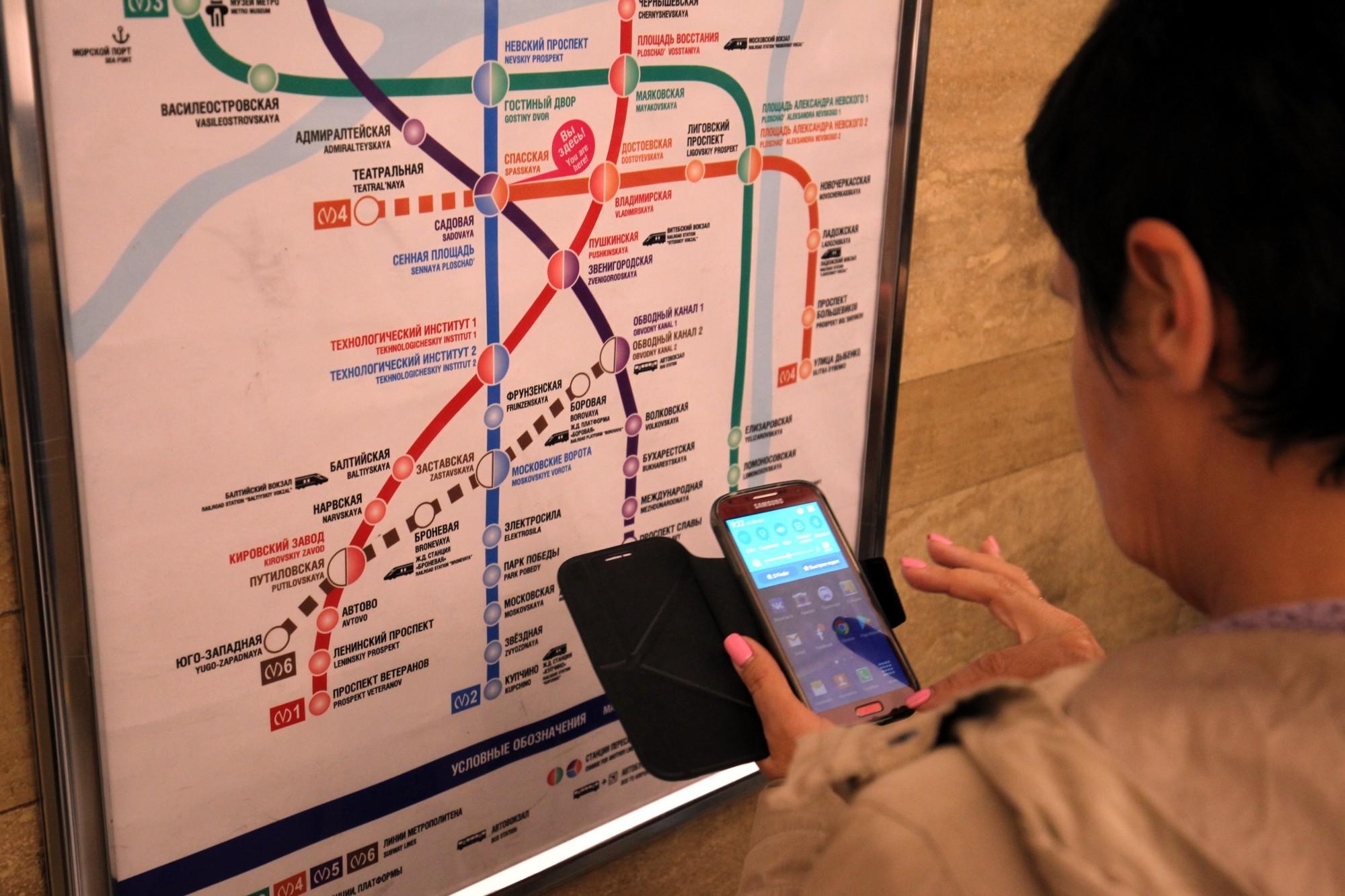 метрополитен станция спасская wi-fi смартфон карта
