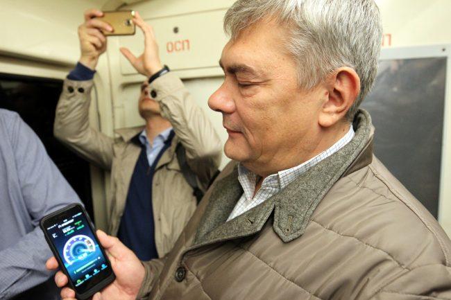 метрополитен wi-fi смартфон