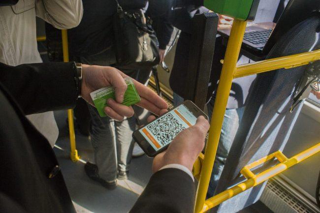 В Петербурге представили информационную систему управления пассажирским транспортом