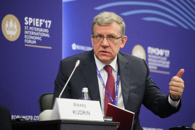 Алексей Кудрин ПМЭФ 2017