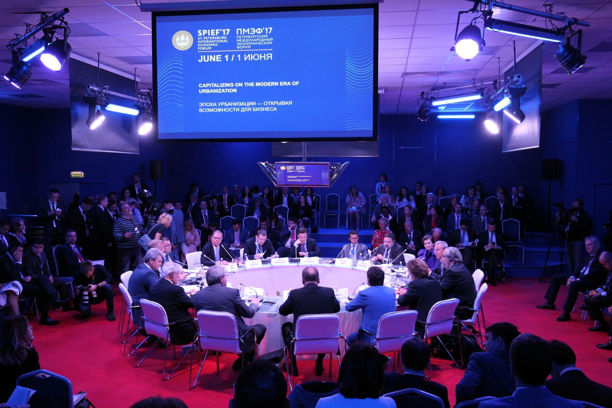 петербургский международный экономический форум пмэф круглый стол урбанистика