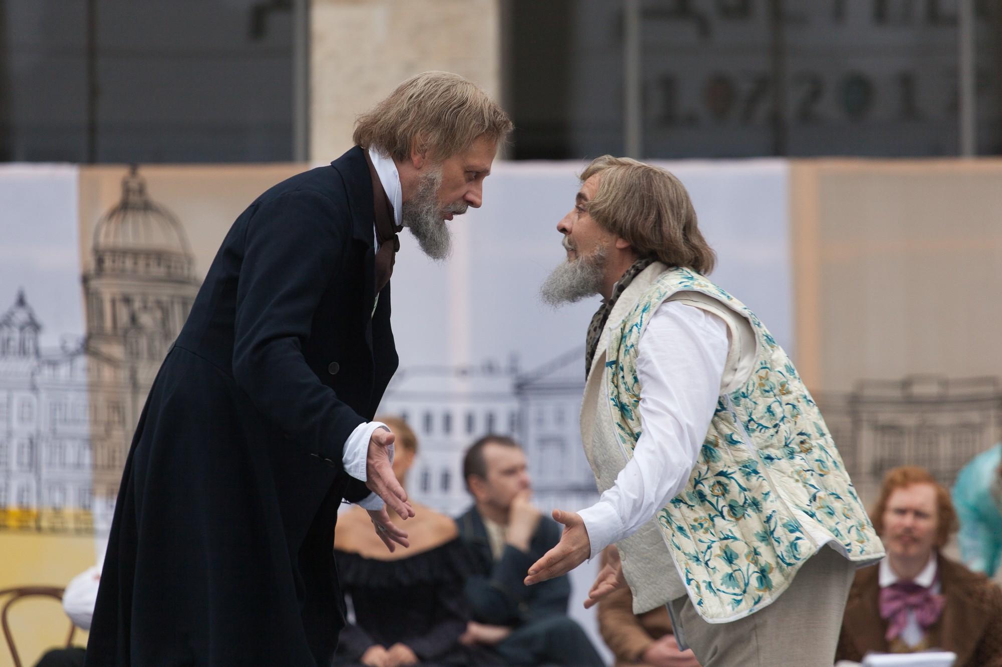 театр день достоевского