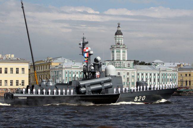 репетиция парада день ВМФ военный корабль ракетный катер Чувашия