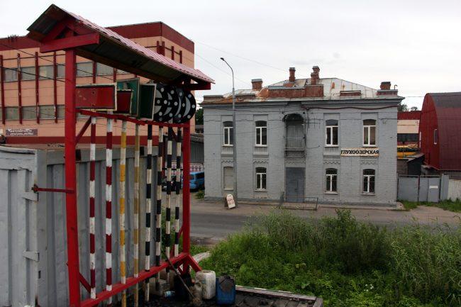 железнодорожная станция глухоозерская железная дорога указатели улица профессора качалова