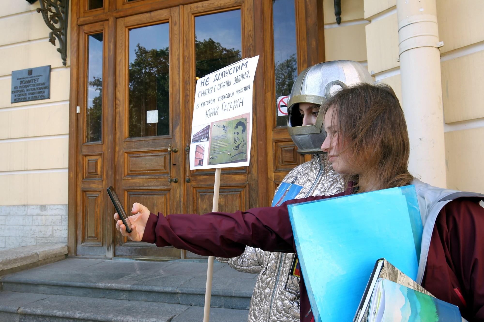 одиночный пикет КГИОП градозащитники сохранение завода Вулкан Юлия Минутина