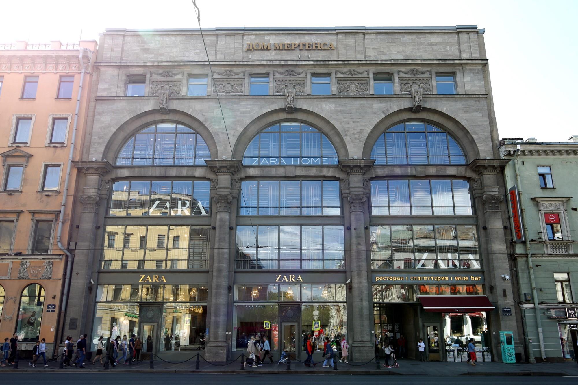магазины санкт-петербурга