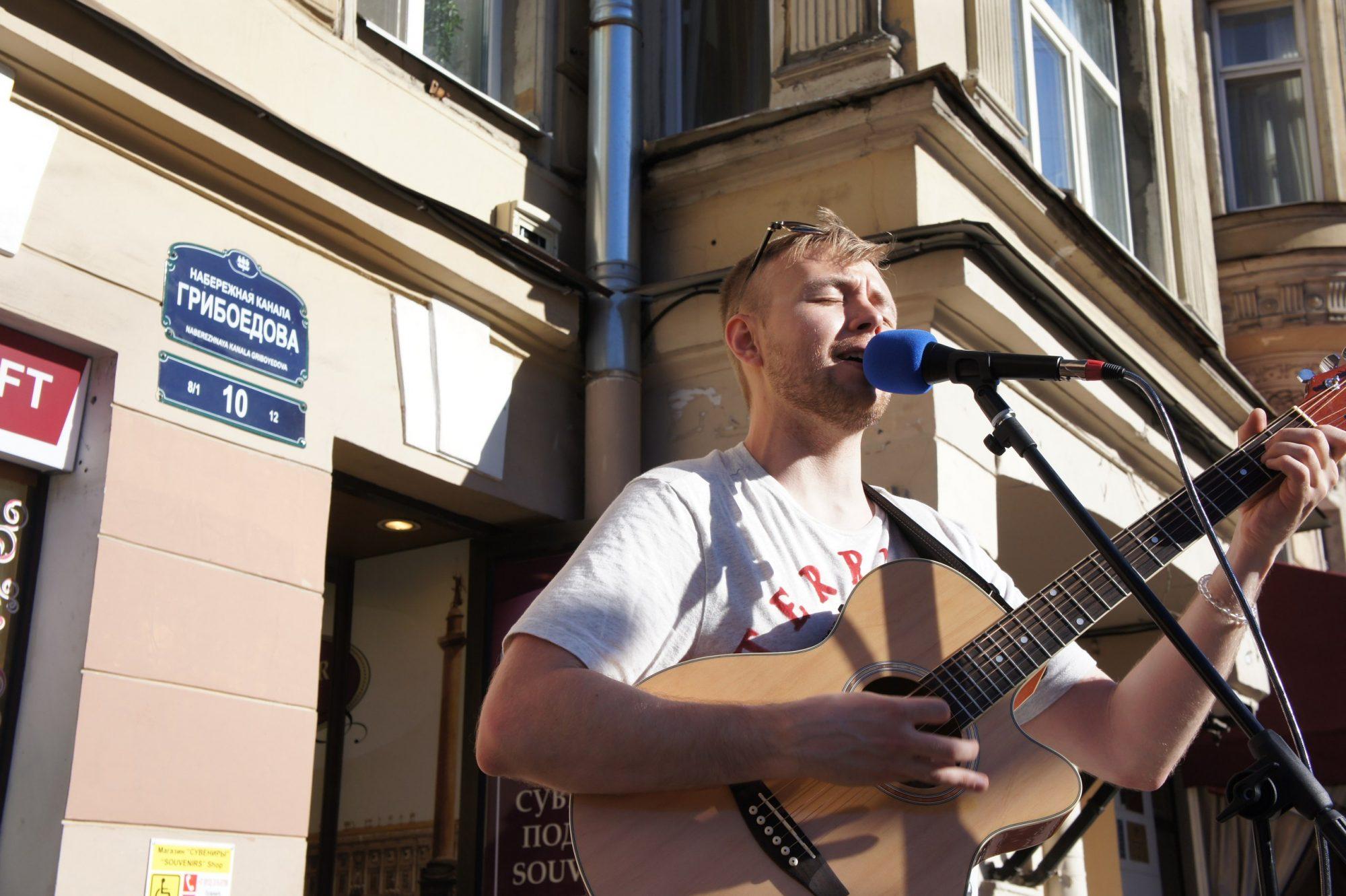 Уличные музыканты спб